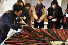jzac textile archive