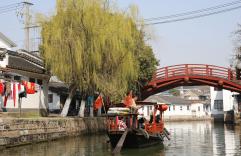 jin ze boat ride